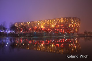 Beijing - National Stadium