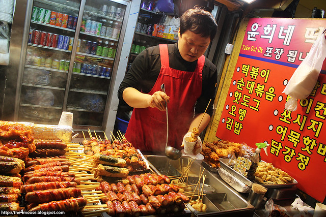 Korean Street Food - Fish Cake