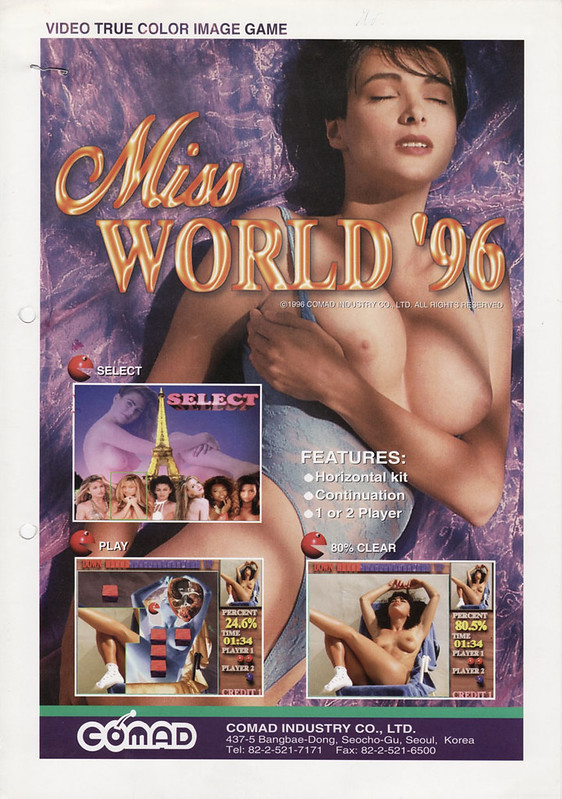 Miss World '96 Flyer
