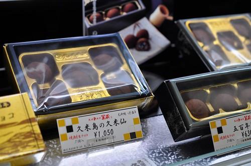 大人のバレンタインチョコレート