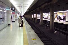 Narita Airport Station