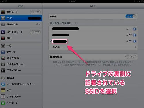 wifi_dvd017