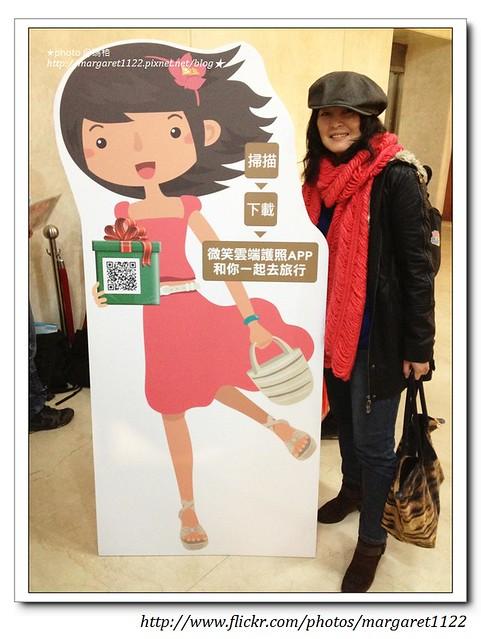 天下文化微笑台灣319+
