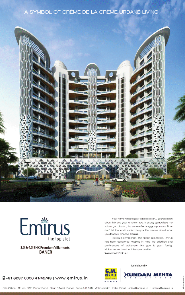 Emirus 3.5 BHK (2088 / 2153 Saleable) & 4.5 BHK (2939 Saleable) Flats at Sr. no. 107, Baner Road, Near D' Mart, Baner, Pune- 411 045, Maharashtra, India. 4