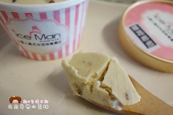 小雪人義式冰淇淋 (27).JPG