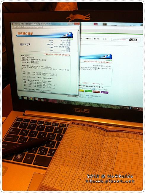 2013-01-04 14.03.12.jpg