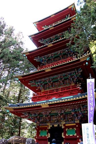 Toshogu Gojunotou