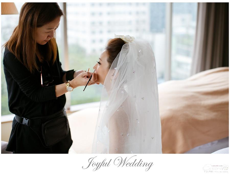開赫&嘉佩 婚禮記錄_0025