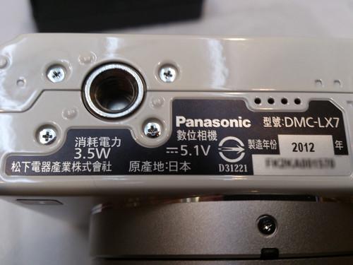 Panasonic Lumix LX7 DC