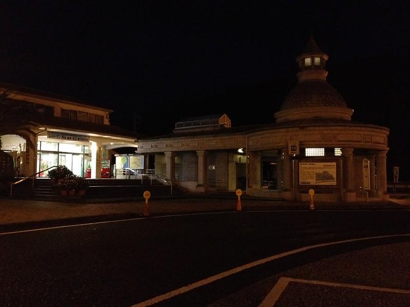 道の駅宍喰温泉