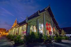 Wat Phra That Hariphunchai #4: HDR