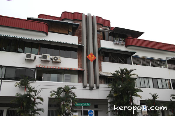 Retro Building in Tiong Bahru