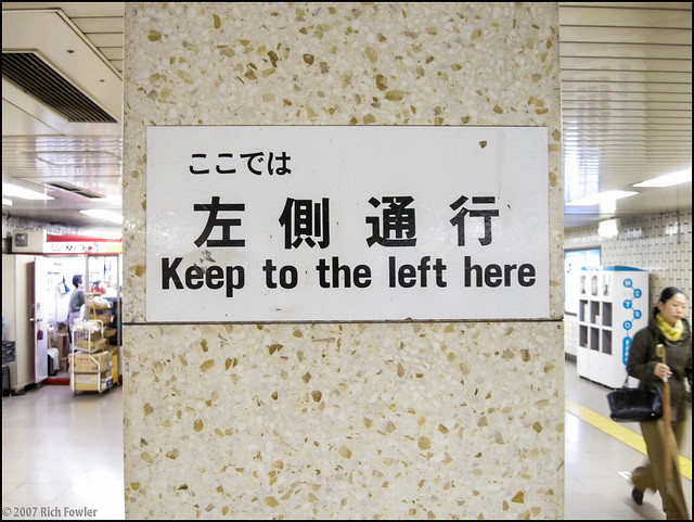 Subway Sign: Keep to the Left