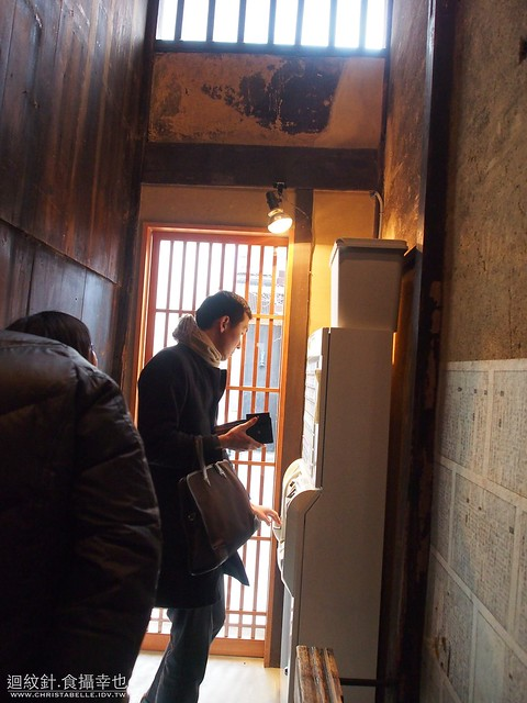 京都すがり餘香和釀良麵