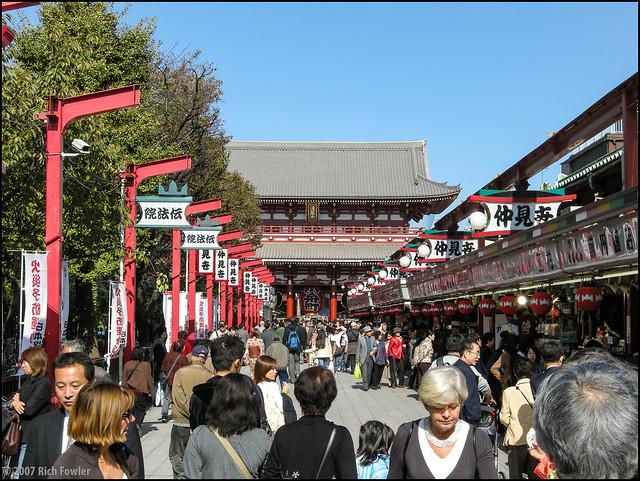 Senso-ji Nakamise Dori Shopping Arcade