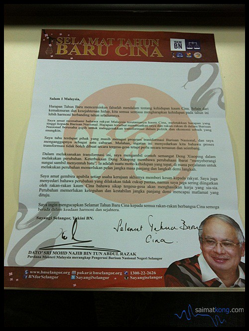 Najib Chinese New Year Greeting Letters + CNY Ang Pau!