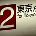 Tokyo 2350 by tokyoform