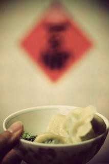 癸巳孟春 Chinese New Year