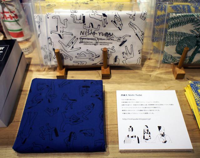 「西 雄大」の絵、一気に見せちゃおう!書籍化プロジェクト!.10