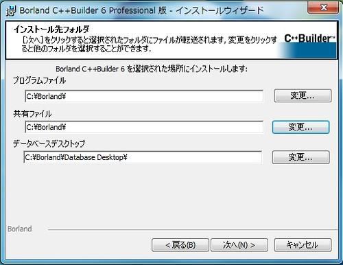 win64_builder6_7