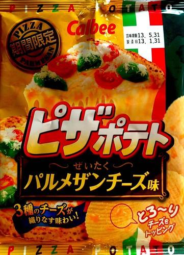 ピザポテト ぜいたくパルメザンチーズ味
