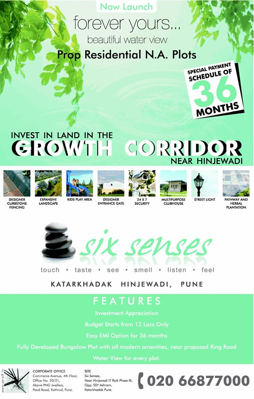 Six Senses Proposed Residential N A Plots Katarkhadak Hinjewadi Pune