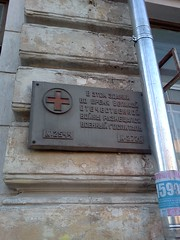 Photo of Grey plaque number 12167