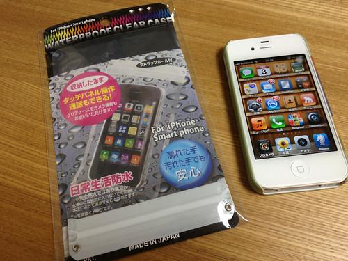 100円ショップで買った iPhone 防水ケース(袋)