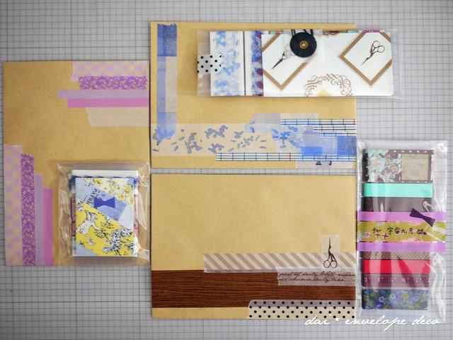紙膠帶禮物/信封包裝