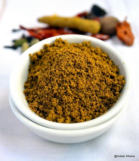 Homemade Kitchen King Masala Powder Recipe