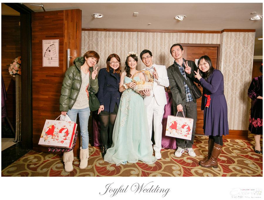 彥欽 & 冠潔 婚禮喜宴_0101