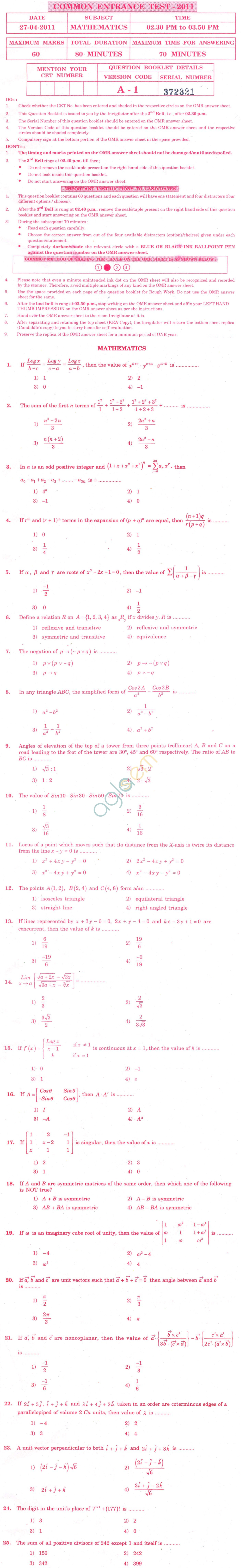 KCET 2011 Question Paper - Maths