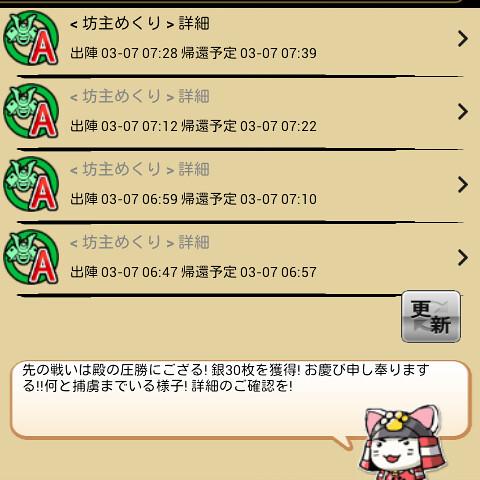 device-2013-03-07-074159