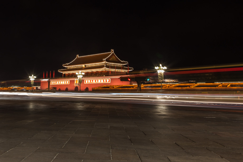 Night at Qiananmen