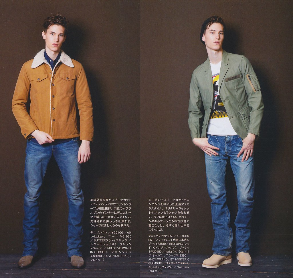 Kristoffer Hasslevall0006(men's FUDGE49_2013_01)