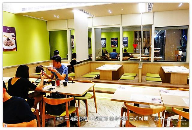 信州王滝蕎麥麵 中友百貨 台中餐廳 日式料理 5