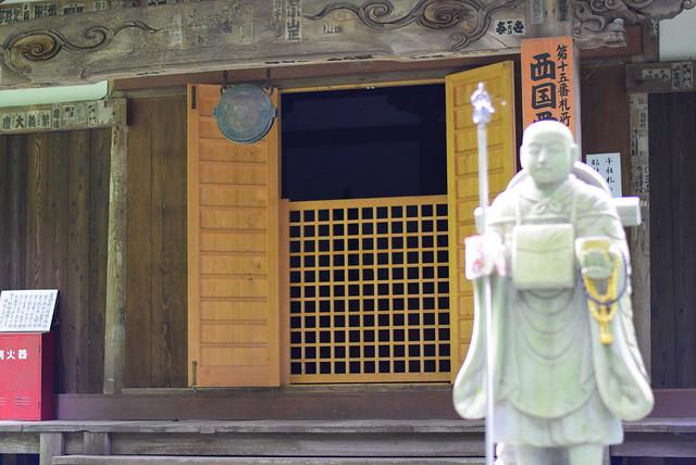 施福寺愛染堂