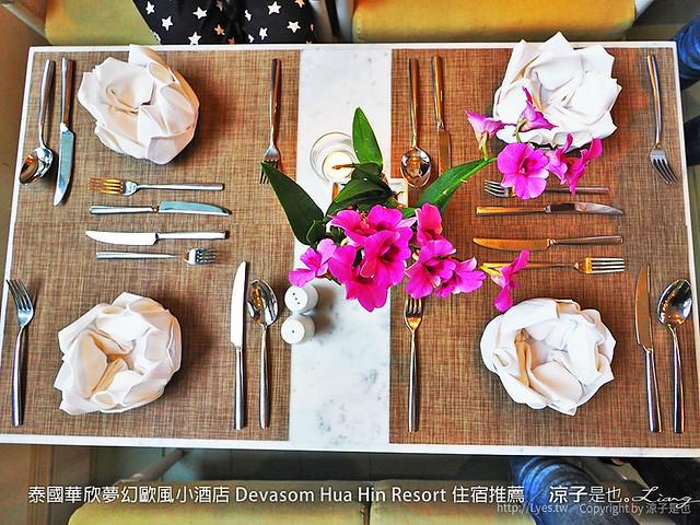 泰國華欣夢幻歐風小酒店 Devasom Hua Hin Resort 住宿推薦 72