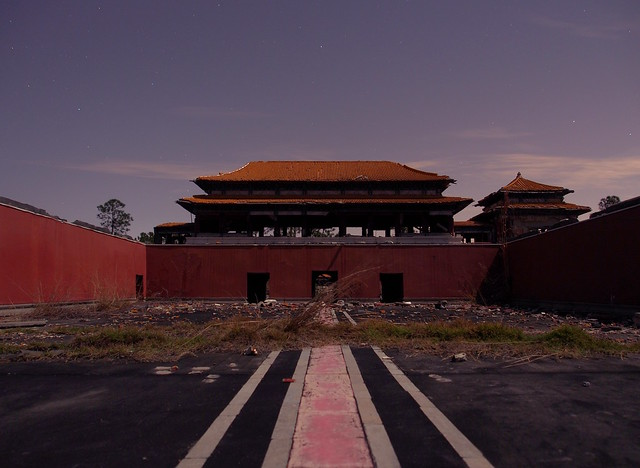 Splendid China - Imperial Palace / Forbidden City