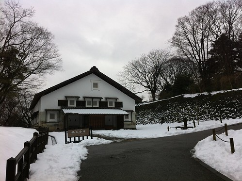 Tsurumarusoko Storehouse, Kanazawa Castle