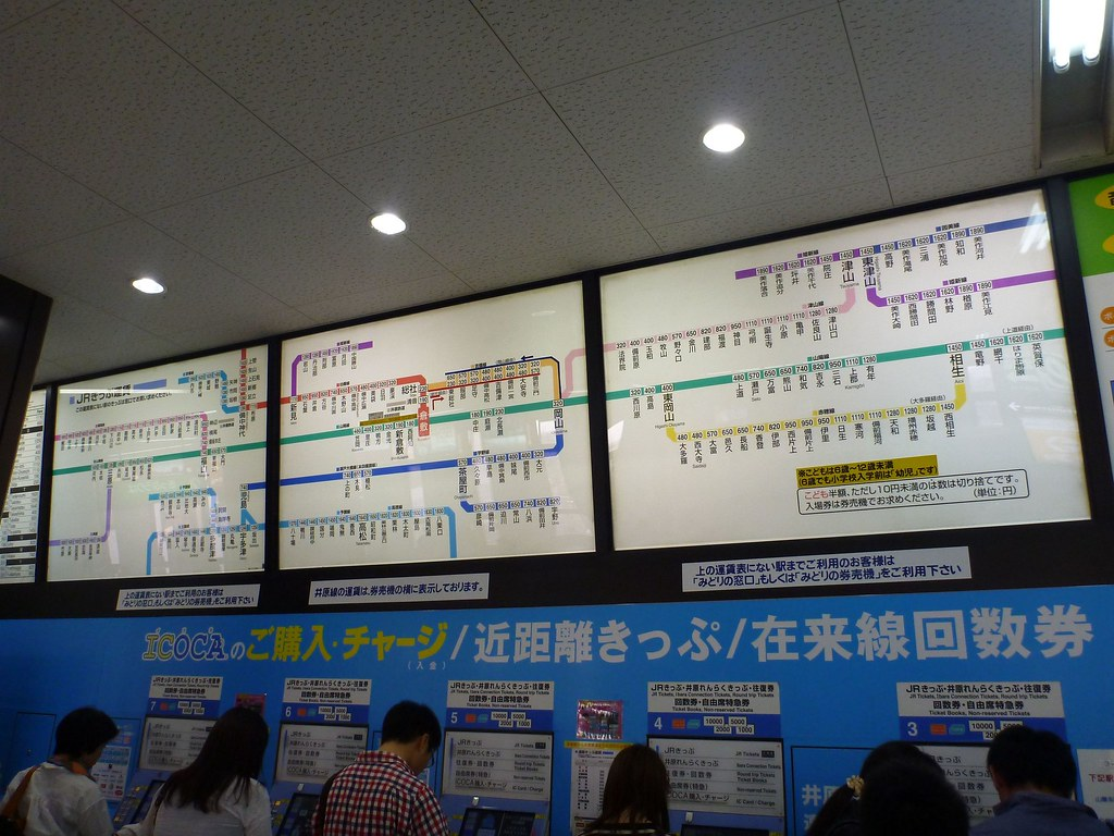 Kurashiki Station
