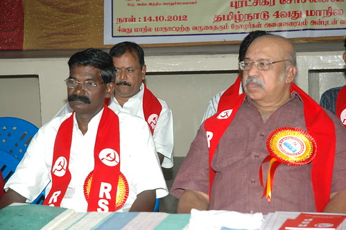 RSP 4th State Conference Photos... by Dr.A.Ravindranathkennedy M.D(Acu)