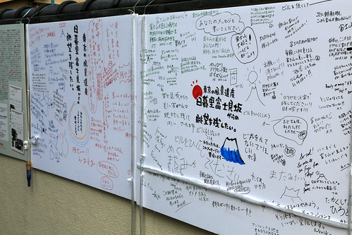 Yanaka Photo Walk - 谷中フォトウォーク