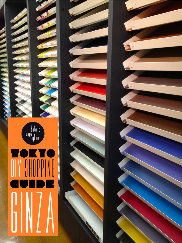 Fabric Paper Glue | Tokyo DIY Shopping Guide - Ginza