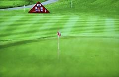 Citic Chang Ping Golf Club