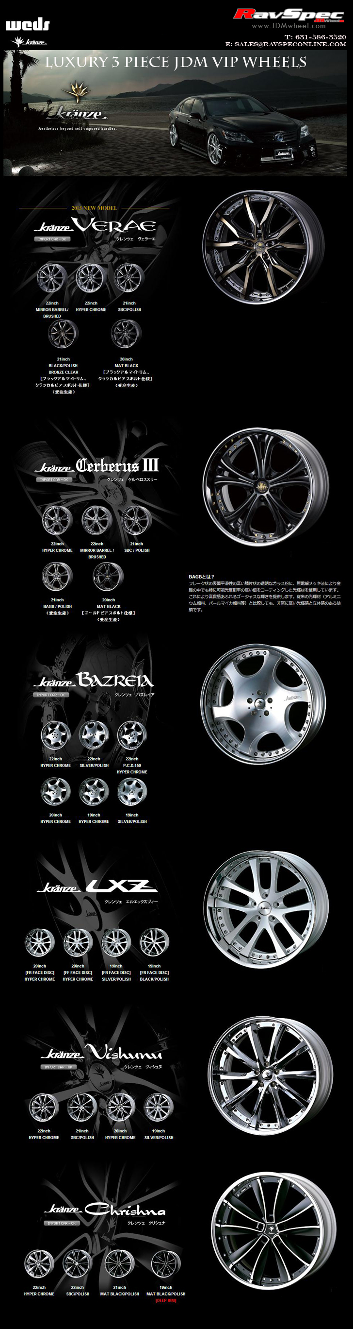 WEDS JDM 3 Piece VIP Wheels *** Kranze Series *** || LXZ