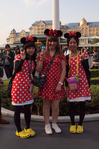 Minnie Girls