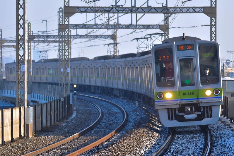 Toei Shinjuku Line 27T Commuter Rapid Hashimoto 10-280F