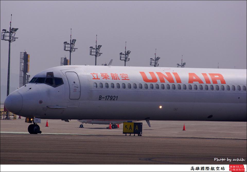 立榮航空B-17921客機006