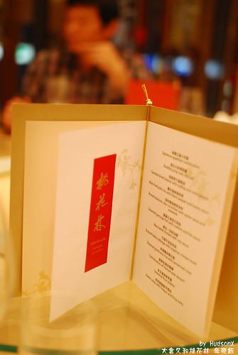 蛇年年夜飯菜單
